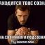 GDE-NAXODITSYA-TVOE-SOZNANIE-KVANTOVAYA-MAGIYA
